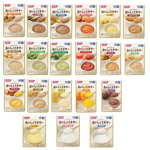 ホリカフーズ 介護食 区分4 おいしくミキサー 20種類セット (区分4 かまなくて良い) 介護用品