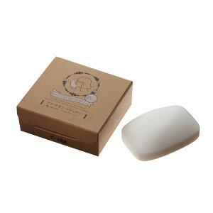 アラ サボン・ジャンティ 00010396 90g フェニックス (介護 石鹸 せっけん 風呂 入浴) 介護用品