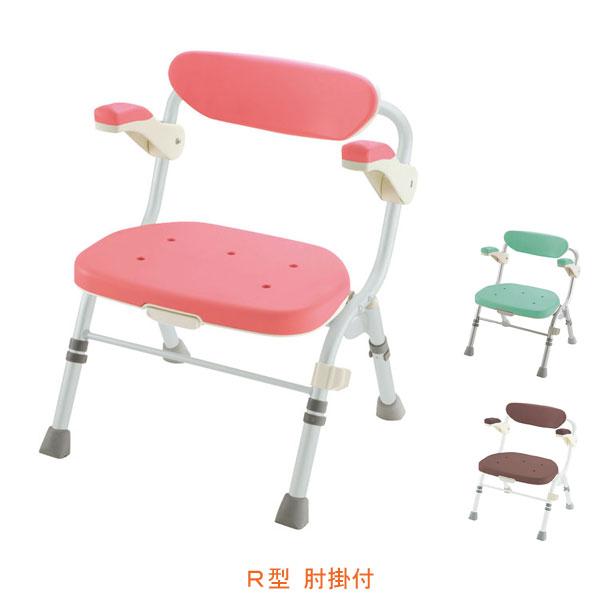 リッチェル 折りたたみシャワーチェア R型肘掛付(入浴用品 入浴用椅子 お風呂用いす) 介護用品