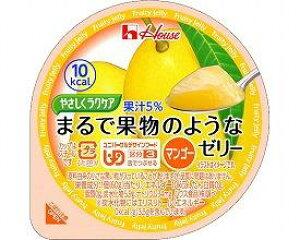 ハウス食品 介護食 区分3 やさしくラクケア まるで果物のようなゼリー マンゴー 60g (区分3 舌でつぶせる) 介護用品