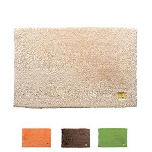 乾度良好 Ag+ 業務用 バスマット 60×90cm オカ (バスマット 入浴用品 おふろ用品) 介護用品
