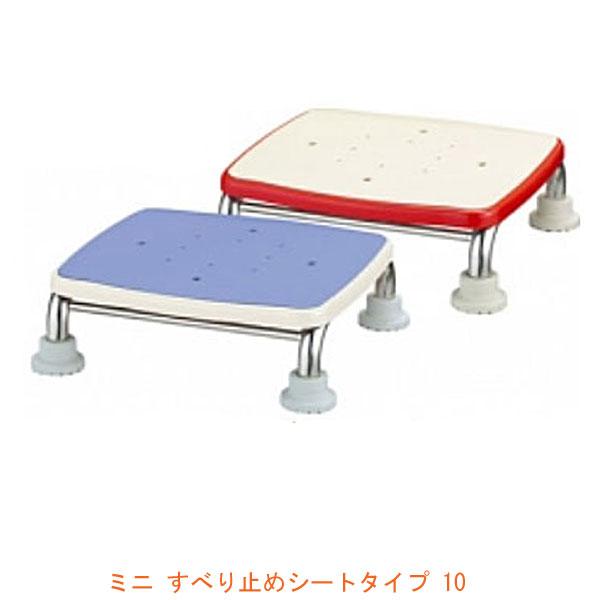 """アロン化成 安寿 ステンレス製浴槽台R""""あしぴた""""ミニ すべり止めシートタイプ10 (入浴用台 おふろ用品 浴槽内いす 介護 用 踏み台) 介護用品"""