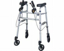 イーストアイ セーフティーアーム UXタイプウォーカー アームレストタイプ SAUX (介護 歩行器 歩行補助器 折たたみ) 介護用品