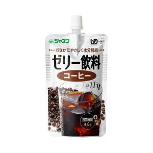 キューピー ジャネフ ゼリー飲料 コーヒー 12913 100g (介護食 栄養補助食品 水分補給) 介護用品