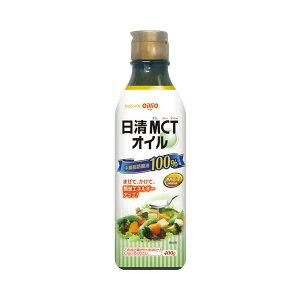 日清オイリオグループ 日清MCTオイル 400g (介護食 食品) 介護用品