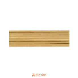 段差解消スロープ タッチスロープ TS68-20(幅68cm×高さ2.0cm) シンエイテクノ (転倒防止 段差スロープ 段差プレート/段差解消スロープ 介護 用 スロープ 軽量) 介護用品