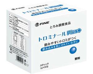 トロミナールPlus 2g×50包 ファイン (とろみ剤 とろみ 介護食 食品) 介護用品