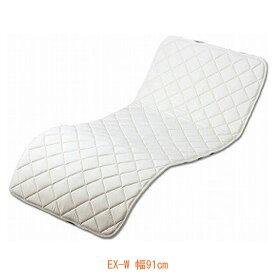 (代引き不可) ピュアライフエアーパッド EX-W PA4001B 幅91cm 岡部商事(体圧分散 消臭 床ずれ防止 ベッドパッド) 介護用品