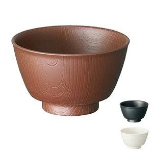 木目持ちやすい茶碗 NBLS1 スケーター (介護 食器 茶碗) 介護用品