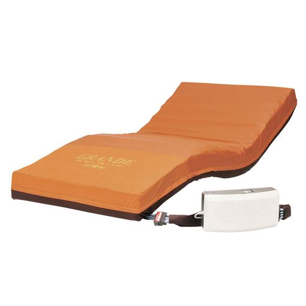 (代引き不可) グランデ レギュラー MGRA91 幅91cm モルテン (エアマットレス 体圧分散 褥瘡予防 マット 床ずれ予防) 介護用品