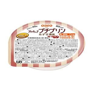 日清オイリオグループ 介護食 プロキュアプチプリン あずき風味 40g (介護食 食品 区分3 舌でつぶせる) 介護用品