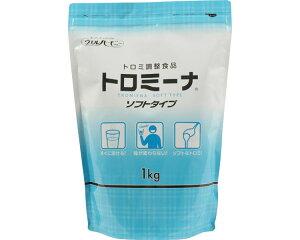 【楽天最安値に挑戦!!】トロミーナ ソフトタイプ 1kg ウエルハーモニー (とろみ剤 とろみ 介護食 食品) 介護用品