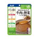アサヒグループ食品 介護食 区分4 バランス献立 なめらかおかず 牛肉と野菜 しぐれ煮風 188557 100g (区分4 かまなく…
