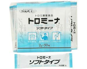 トロミーナ ソフトタイプ 2g×50本 ウエルハーモニー (とろみ剤 とろみ 介護食 食品) 介護用品