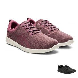 ライフウォーカーニーサポート女性用 W500 アシックス (介護靴 靴 ウォーキングシューズ 女性用)介護用品