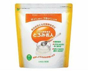 とろみ名人 500g 58002 サラヤ (とろみ剤 とろみ 介護食 食品) 介護用品