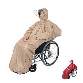 中綿入りあったか防寒RAKU暖レイン SR-500W 笑和 (車椅子 車いす レインコート) 介護用品