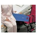 (3,000円OFFクーポン配布中!!)移座えもんボード ブルー モリトー (移乗シート 介護 滑りやすく 移動 移動 車椅子) 介…