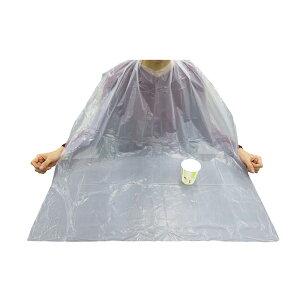 食事用エプロン ホワイト SUN71 50枚入 サンフラワー (介護 エプロン 食事用エプロン) 介護用品