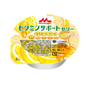 ビタミンサポートゼリー はちみつレモン味 0653250 78g クリニコ (栄養補助食品 介護 介護食) 介護用品