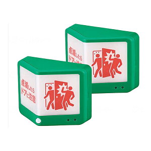 扉につけるお知らせライト (無線タイプ) TAL20 キングジム (介護 ライト) 介護用品
