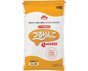 クリニコ つるりんこ クイックリー2kg (介護食 トロミ調整食品 トロミ剤 食事補助 嚥下補助) 介護用品