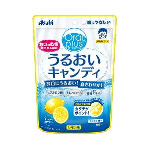オーラルプラス うるおいキャンディ 188878 レモン味 57g アサヒグループ食品 (介護食 口腔ケア 飴 あめ) 介護用品