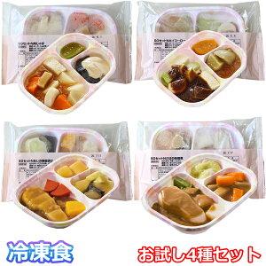(代引き不可)冷凍おかず おためし4食セット スムースグルメ 区分3 4種類×1袋 日東ベスト (介護食 冷凍 おかず ムース食) 介護用品