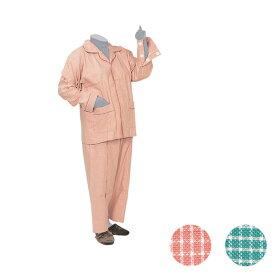 介護 パジャマ ねまき 紳士 婦人秋・冬用 ハートフル前開きファスナーパジャマセット HP15-100 S M L LL ハートフルウェアフジイ (男女共用 綿100% オープンファスナー 面テープ) 介護用品 介護用