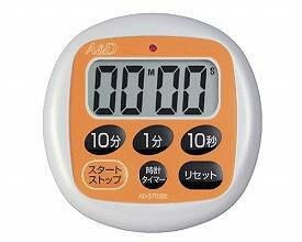 (8/16-18日 全品ポイント5倍!!)デジタルタイマー AD-5705RE エー・アンド・ディ(調理器具 便利用品 調理補助)介護用品