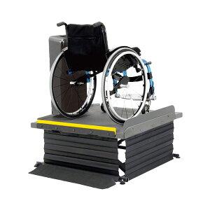 (代引き不可) リーチ レギュラータイプ(電動式)MREAD モルテン (車いす用段差解消機 車いす用昇降機)(時間帯指定不可) 介護用品