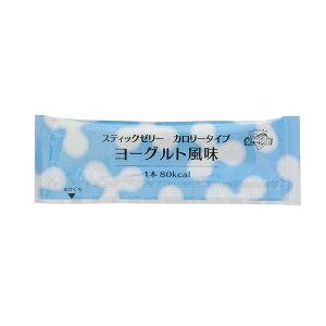 スティックゼリー カロリータイプ ヨーグルト風味 14.5g×20本 林兼産業 (介護食 食品 エネルギー) 介護用品