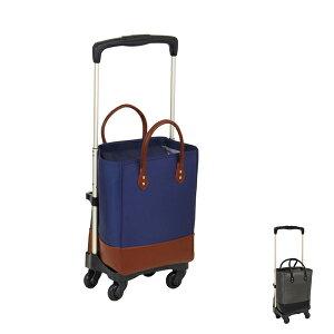 (代引き不可) テイコブ おとなりカート ボックスタイプ WCC03(ショッピングカート キャリーバッグ お出かけ 買い物 キャリーカート) 介護用品