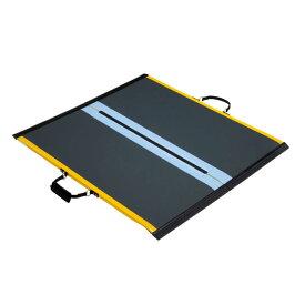 (代引き不可) ダンスロープ ゴー S-85G2 08213 85cm ダンロップホームプロダクツ (車椅子 スロープ 段差解消スロープ 段差スロープ 介護 スロープ 介護 用 スロープ) 介護用品