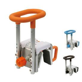 入浴グリップ[ユクリア]130 PN-L12011 パナソニック エイジフリー (入浴 浴槽移動 移乗手すり 風呂 手すり) 介護用品