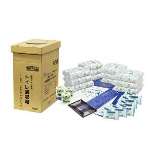 (代引き不可) 災害用 緊急トイレセットII BS-137 総合サービス (備蓄 災害用トイレ セット) 介護用品