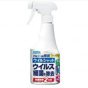 アルコール除菌プレミアム ウィルシャット 250m フマキラー (介護 除菌 抗菌) 介護用品