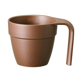 持ち手付きスタッキングマグカップ NMGS1HME ブラウン スケーター (介護 食器 コップ) 介護用品