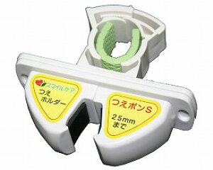 杖ホルダー つえポンSB ベッドサイドレール用 / TH-S002B オフィス・ラボ介護用品