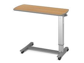 (代引き不可)パラマウントべット ベッドサイドテーブル / KF-1930 ミディアム(ガススプリング式 ベッドテーブル 介護)(日・祝日配達不可 時間指定不可) 介護用品