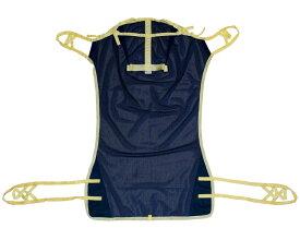 【受注生産品】(代引き不可)ウェル・ネット シート型スリングシート ハイバック WN-5202 ウェル・ネット研究所 介護用品