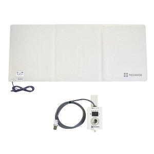(代引き不可) コールマット・徘徊コールIII HC-3 MSN1200 テクノスジャパン (介護 ナースコール 探知 離床センサー) 介護用品