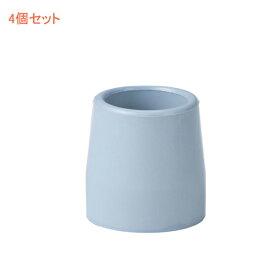 交換用脚先ゴムキャップ グレー SACCS 4個セット (セーフティーアーム用) イーストアイ 介護用品