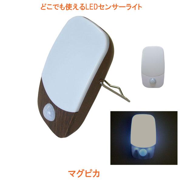 (当店限定!! 3,000円OFFクーポン配布中!!)マグピカ SL50 SL50M リーベックス 介護用品