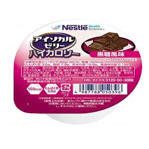 ネスレ日本 介護食 アイソカルゼリー ハイカロリー 黒糖風味 9402910 66g (介護食 ゼリー) 介護用品