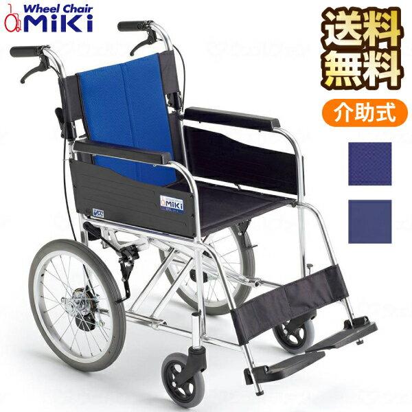 (代引き不可)ミキ アルミ製介助式車いすBAL-2 ノーパンクタイヤ(介助用車椅子) 介護用品