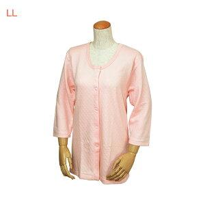 婦人 キルト八分袖前開きシャツ(ワンタッチテープ式)W461 LL ウエル (介護 肌着) 介護用品