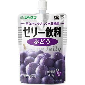 キューピー ジャネフ ゼリー飲料 ぶどう 12912 100g (介護食品 栄養補助食品 水分補給) 介護用品