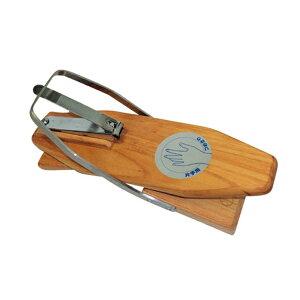 ワンハンド爪切りIII UC-453 ウカイ利器 (つめ切り 爪切り 便利用品) 介護用品