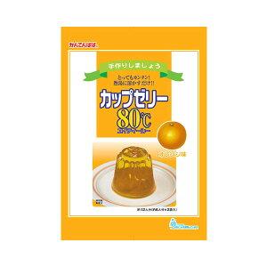 カップゼリー80℃ オレンジ 100g×2袋 伊那食品工業 (介護食 食品 ゼリー) 介護用品